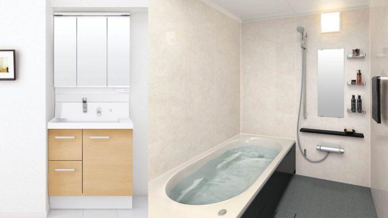 【洗面化粧台+浴室2点セット】メーカー希望小売価格から45%OFF!
