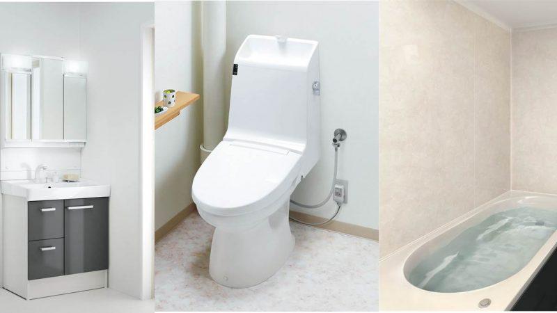 【洗面台+トイレ+浴室3点セット】メーカー希望小売価格から45%OFF!