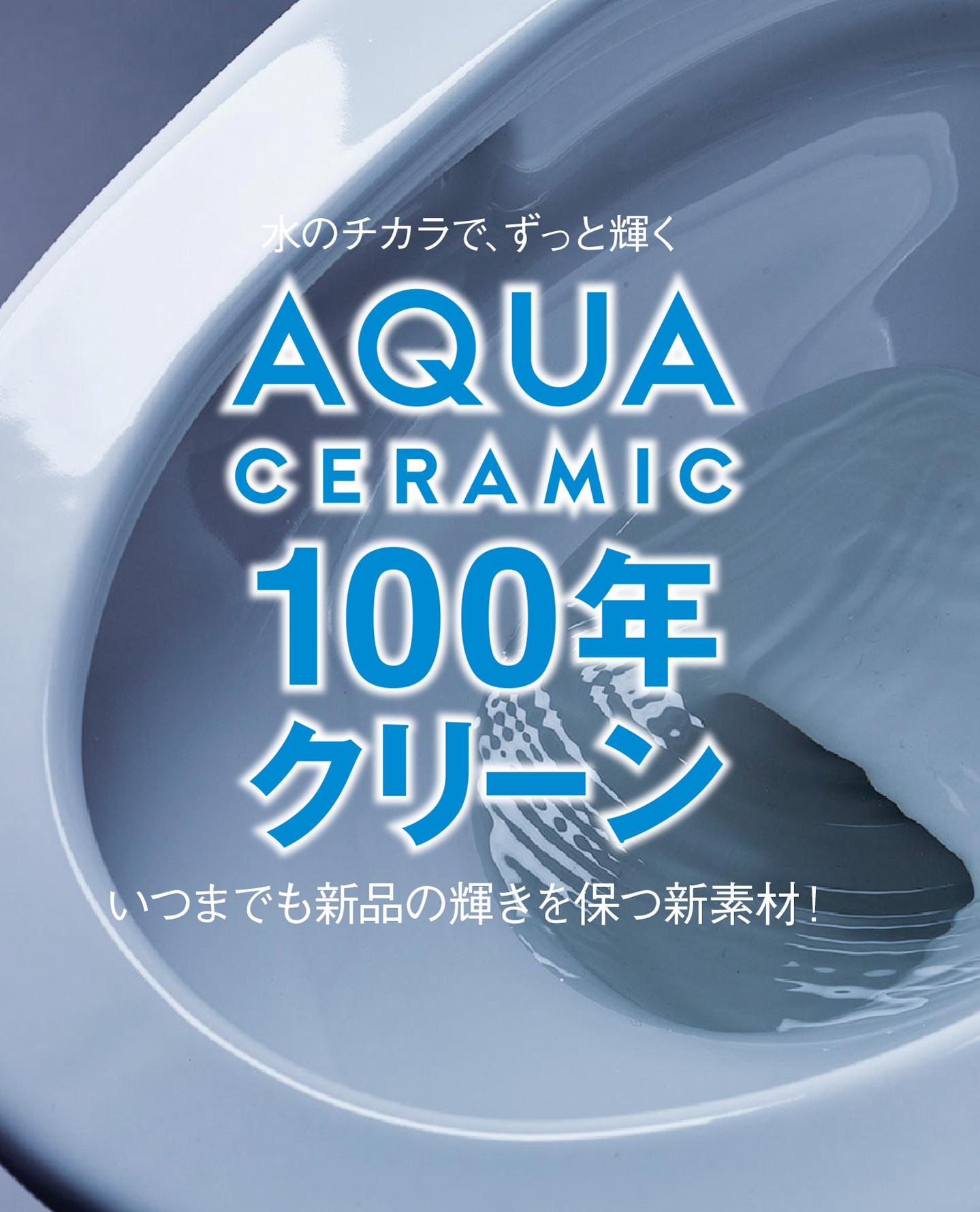 Aquaceramic